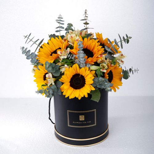Be My Sunshine - Sunflower Box