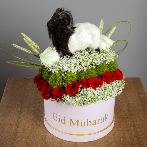 Eid Gift in Pink Box