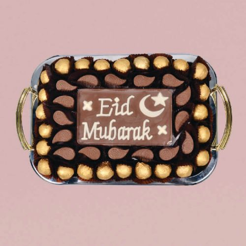Eid Mubarak Chocolate Hamper