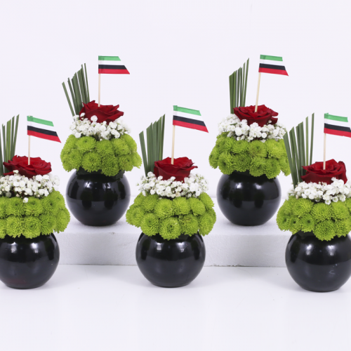 UAE National Day Floral Gifts Set of 5
