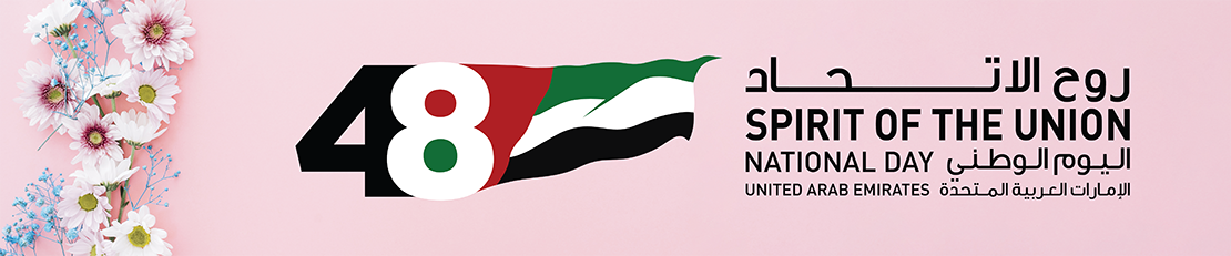 9 Ways to Celebrate 48th UAE National Day